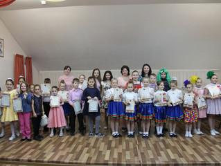 Посвящение в юные танцоры, художники и музыканты