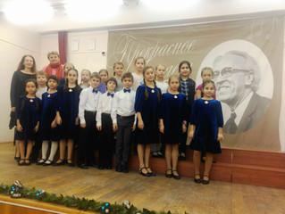 Конкурс хоровой музыки имени Д. Кабалевского