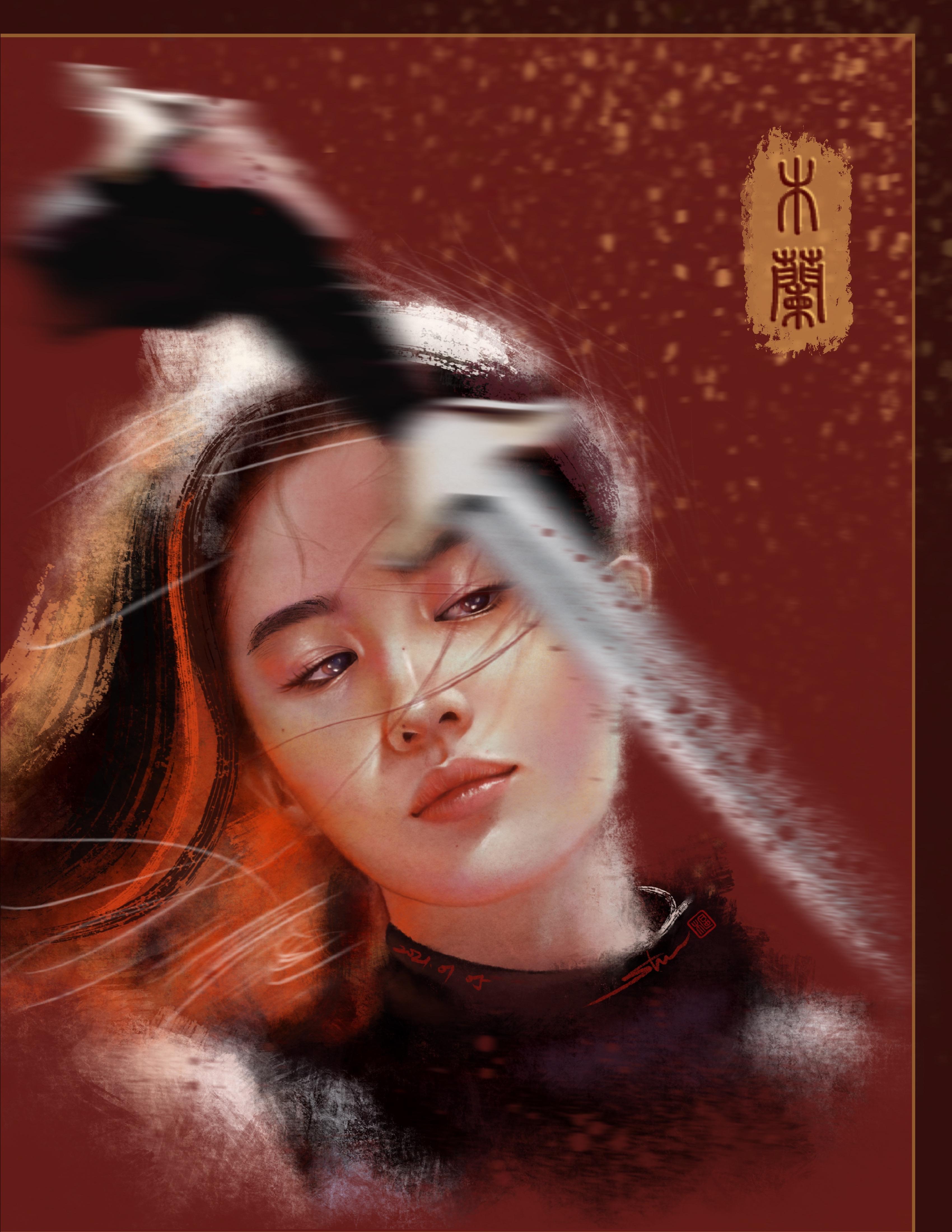 Digital Drawing of Yifei Liu