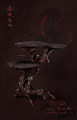 Side Table Design for The Untamed