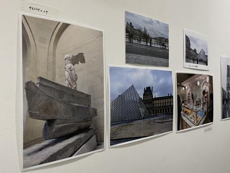 パリの思い出、写真展