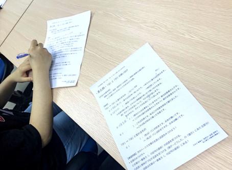 日本語教室のご紹介