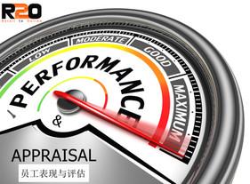 R2O - Root of Marketing l 5 Walls 15 Pillars l 强大团队 l Episode 3.5 【强大团队之员工表现管理】如何管理和提升员工表现