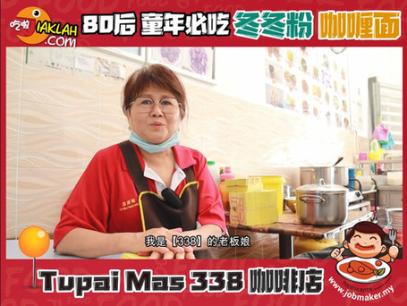 太平 Tupai Mas 咖喱面 + 冬冬粉 【KEDAI KOPI 338】