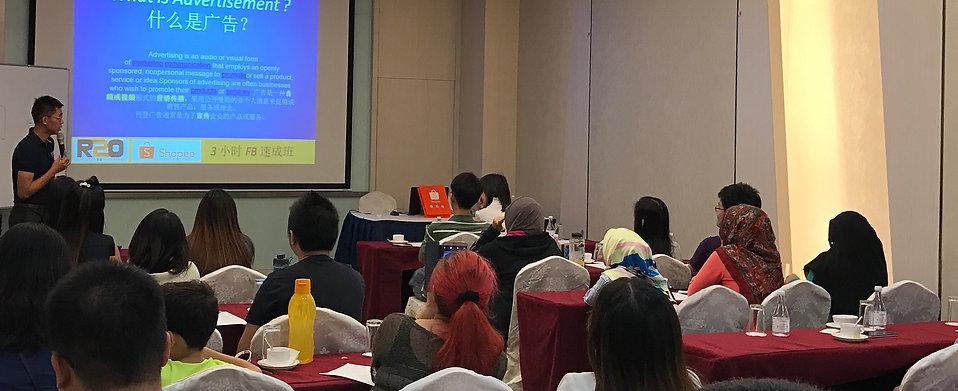 R2O FB workshop
