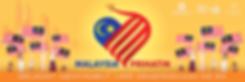 Sense Hotel Website - Merdeka Wishes.png