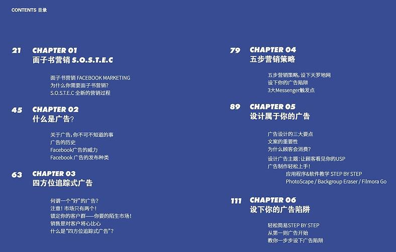 R2O book menu.jpg