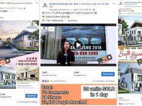 FACEBOOK 广告对 Property Agent / 发展商有效吗?