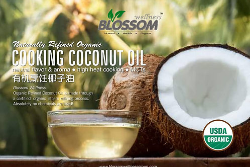 Cooking Coconut Oil - Wellness Blossom