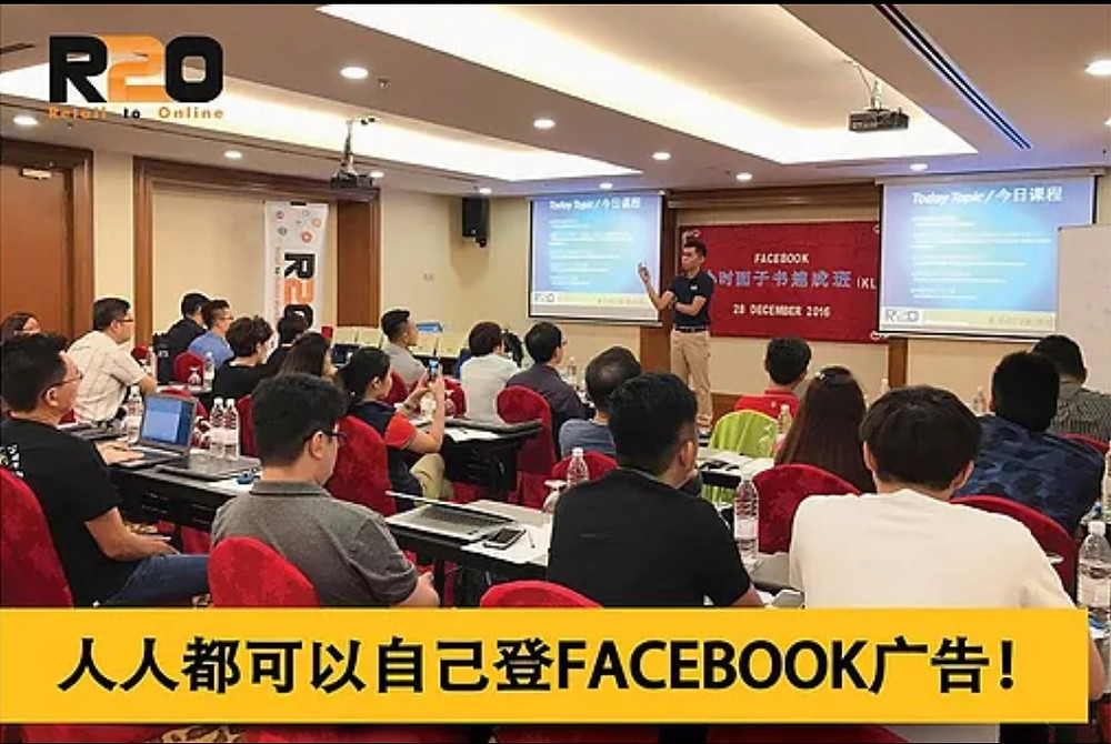 Facebook Marketing class KL