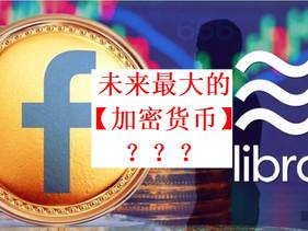 Facebook Libra!!!!! 未来最大的 [加密货币]