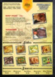 beef_menu_page2_NOV19.jpg