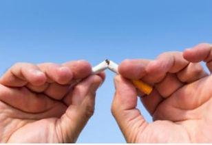 Break the smoking habit - break your cigarettes in half!
