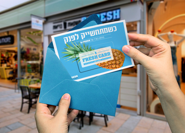 B-FRESH Gift Card
