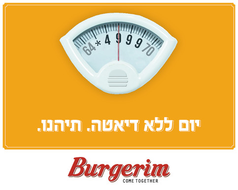 Facebook Post for Burgerim