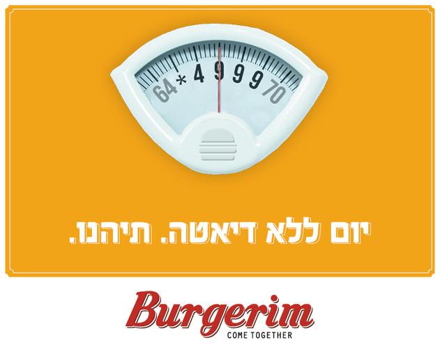 Facebook Post for Burgerim