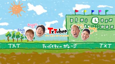 T×Tガレージ様 YouTubeチャンネル