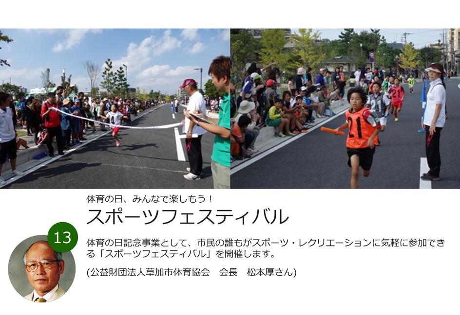 13景.jpg