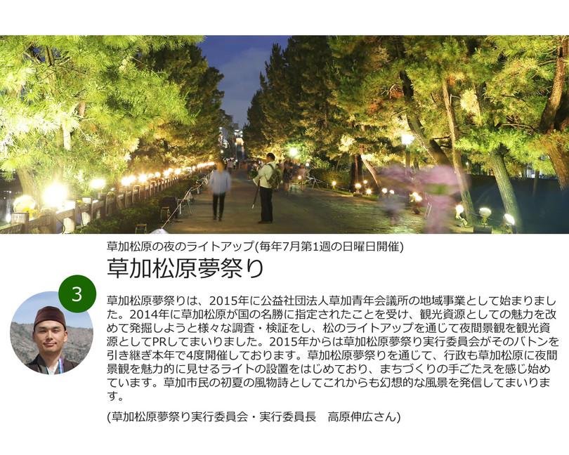 3景.jpg