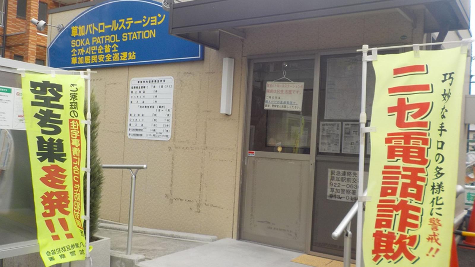 47_photo