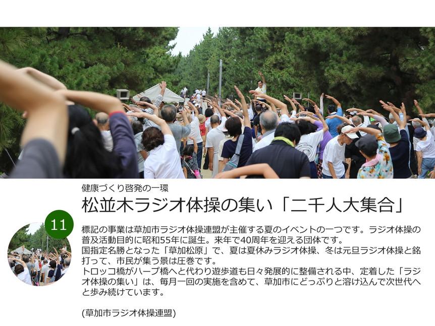 11景.jpg