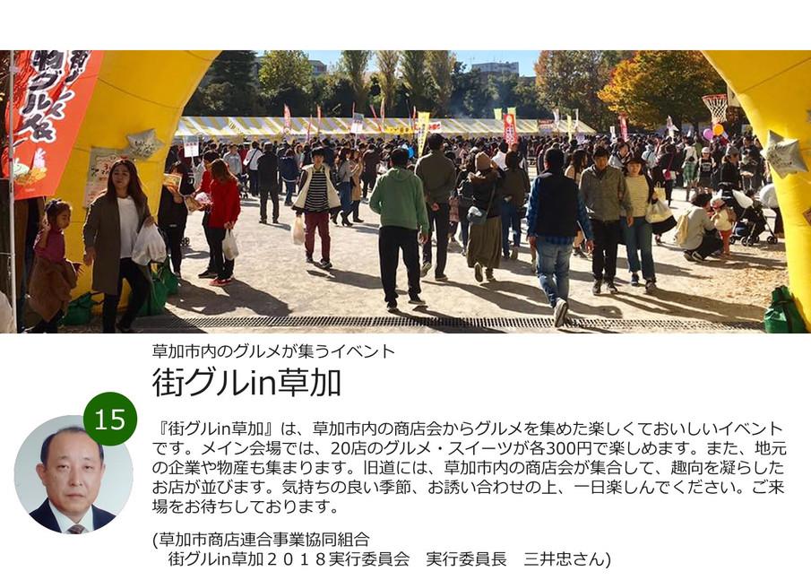 15景.jpg