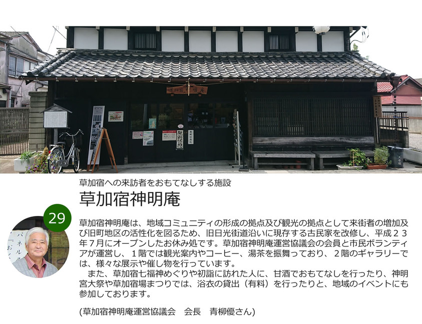 29景.jpg