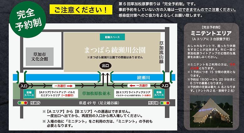 kaijouzu.jpg