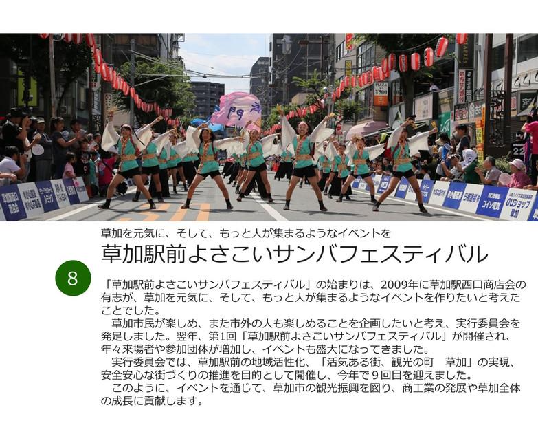 8景.jpg
