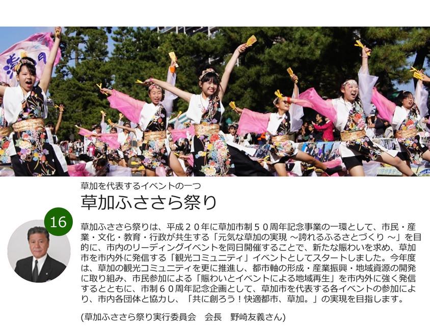 16景.jpg