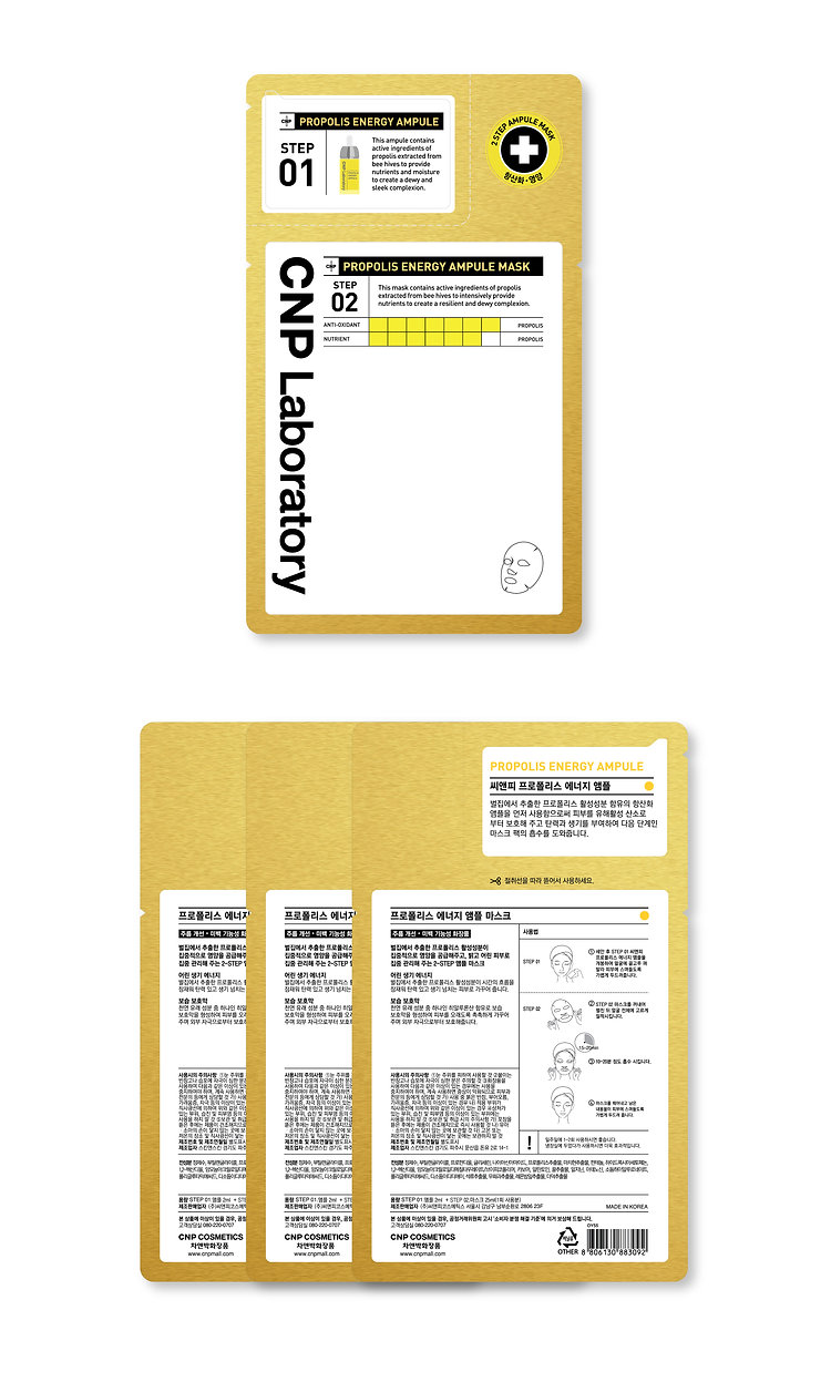 CNPMASK_design-01.jpg
