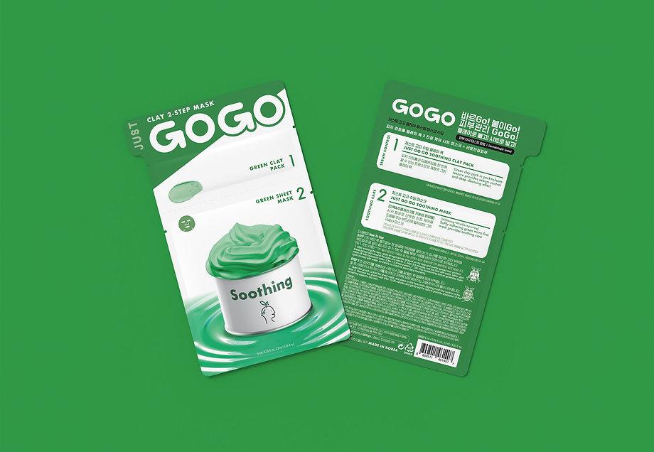 gogo3.jpg