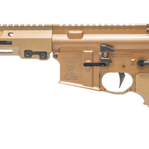 NEW - GEISSELE SUPER DUTY PISTOL 5.56
