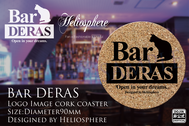 Bar-デラス-ロゴイメージコルクコースター
