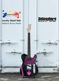 Lovely Heart tele