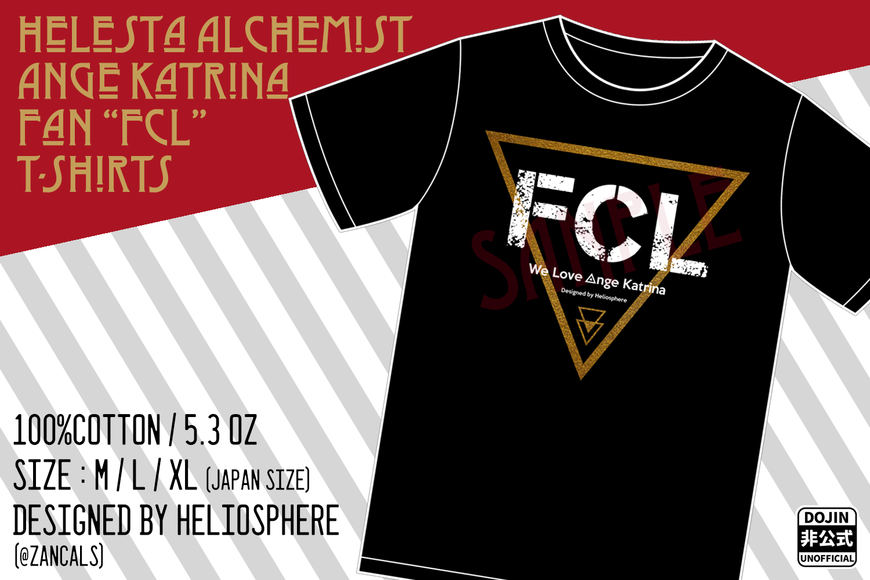 FCL Tシャツ