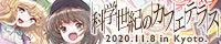 banner_hihu.jpg