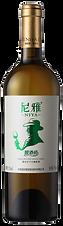 NIYA Winemaker Riesling Dry White Wine.p