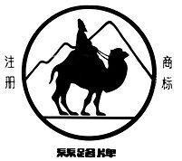 Silk Road Logo- XINJIANG 新疆丝路葡萄庄园酒业有限责任公