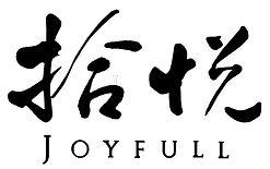 Shiyue logo.jpg
