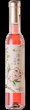 NIYA Shiraz Rose Wine.png