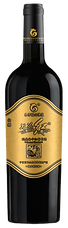 2015 Tango red gold bottle and Dragon Ba