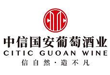 Citic Guoan Wine Logo.jpg