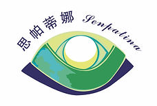 Huanren Senpatina logo.jpg