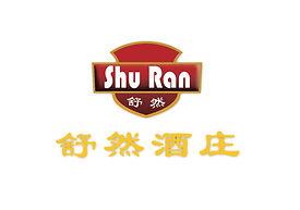 Shu Ran Winery Logo.jpg