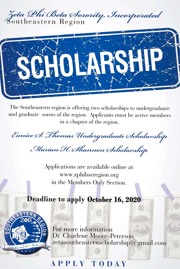 2020%20Scholarship%20Flyer_edited.jpg