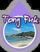 route2-en-tong-fuk.png