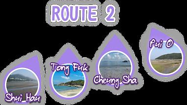 route2-en.png