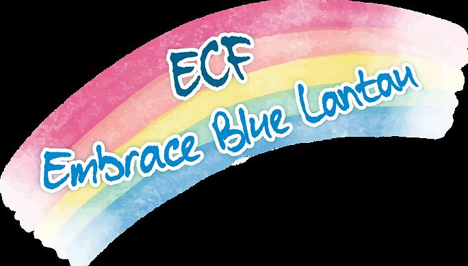 201910-BlueLantau-banner-title-en.png