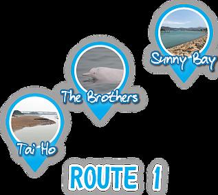 route1-en.png